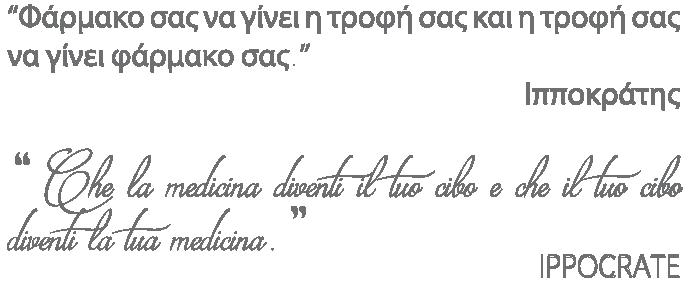 aforisma-4